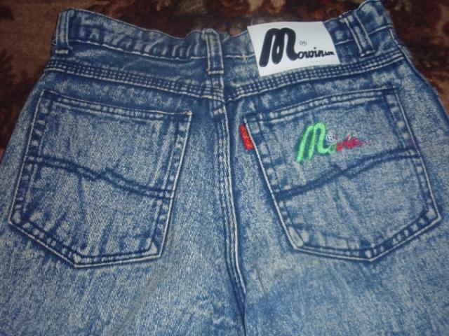 кооперативы, джинсы мальвина