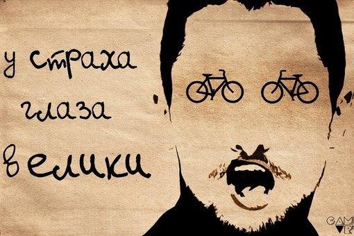 Верьте в удивительное, но будьте предельно разумны и беспристрастны при оценки паранормальных явлений. Фото pikabu.ru