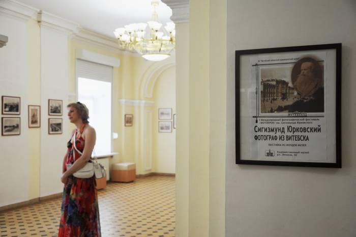 На выставке фотографий Сигизмунда Юрковского. Фото Анастасии Вереск