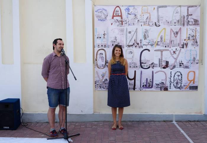 """Презентация баннера с """"Витебским алфавитом""""у стен """"Арт-пространства на Толстого,7"""""""