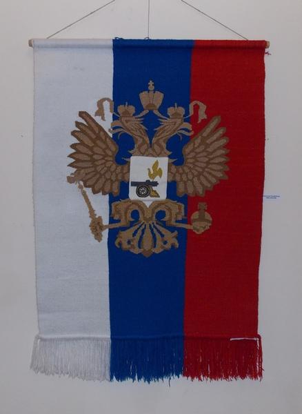 Россия, Витебск, Трофимова, гобелен, Корженевский