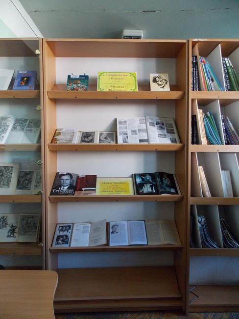 Витебск, библиотека, книги, Еременко, Филипович