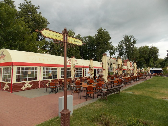 Витебск, набережная, Оливария