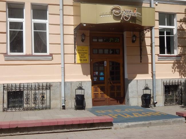 гостиница эридан, улица советская