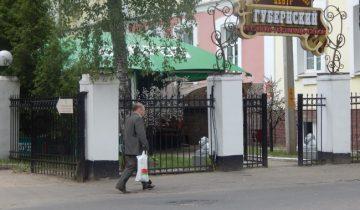 центр губернский, улица комсомольская