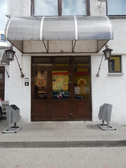 золотой теленок, гостиница возле автовоклаза, улица белорусская