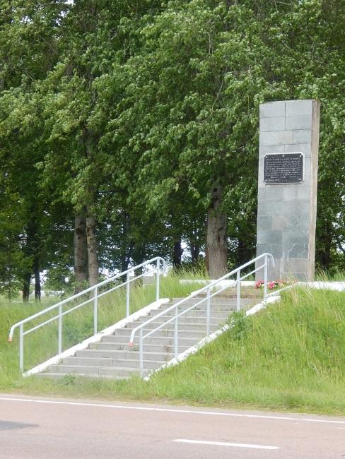 памятник, деревня дрюково
