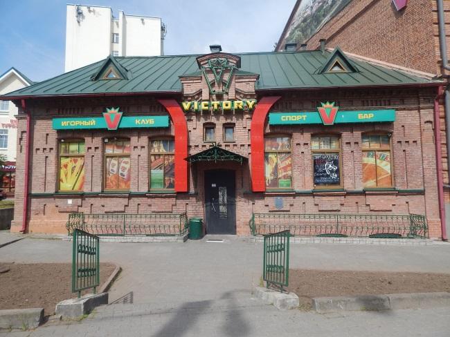 спорт бар в Витебске, казино