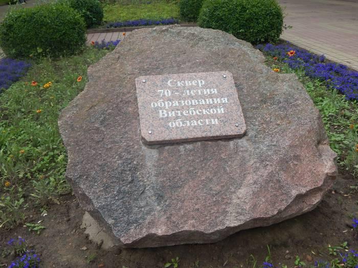 софийский собор в Витебске