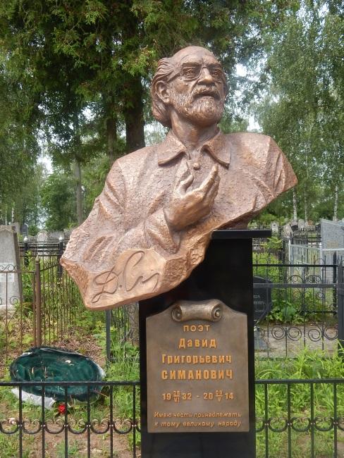 давид симанович, староулановическое кладбище