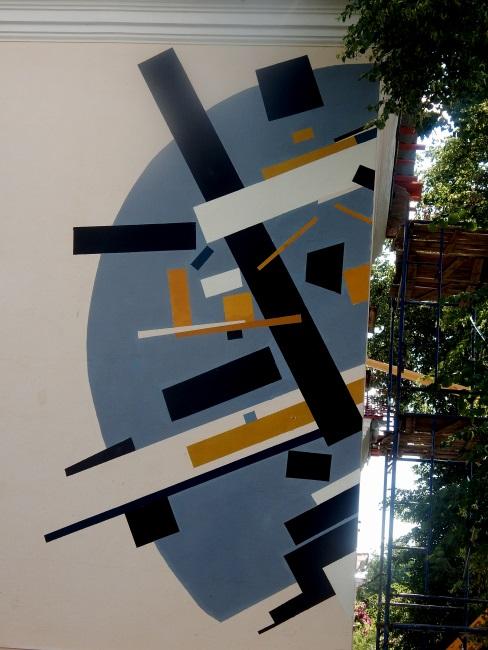 улица марка шагала, дом №8