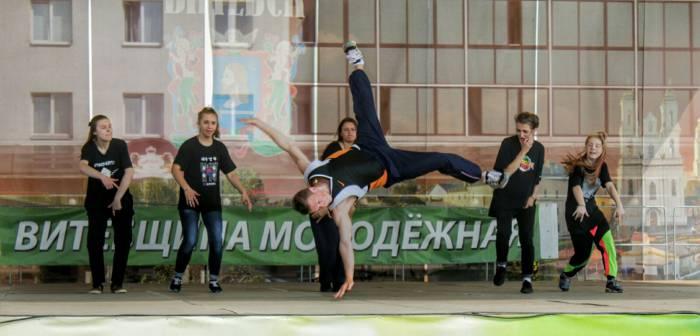 Огонь танца, танец, молодежь,площадь Победы