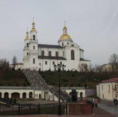 витебск, свято-успенский собор