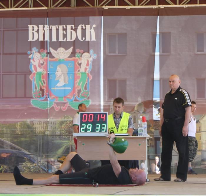витебск, день города, спортивный праздник, мировой рекорд