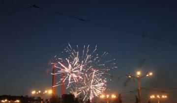 салют, день города