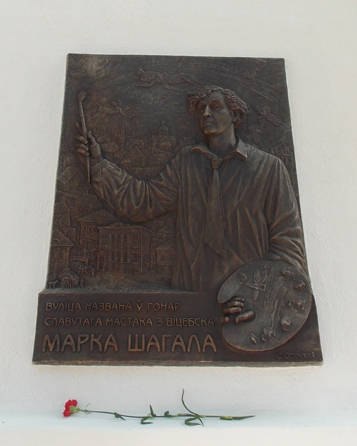 Шагал, Витебск