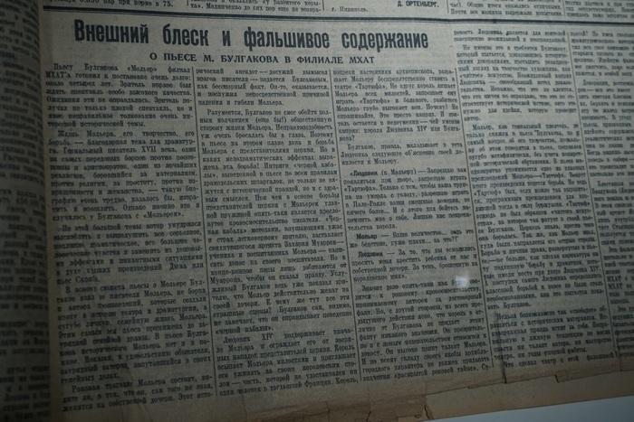Булгаков, РАПП, Латунский, Корженевский