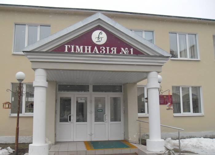 витебск, гимназия №1