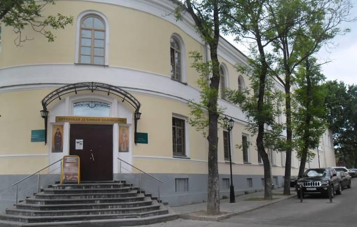 витебск, витебская духовная семинария