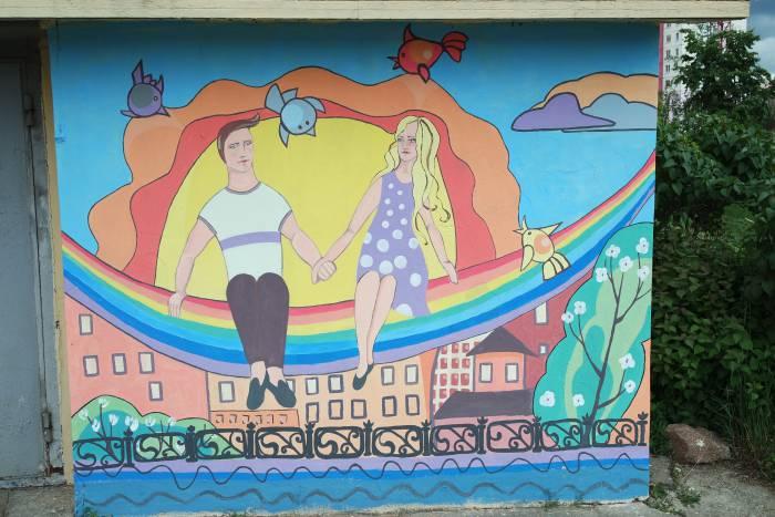 граффити Смоленская