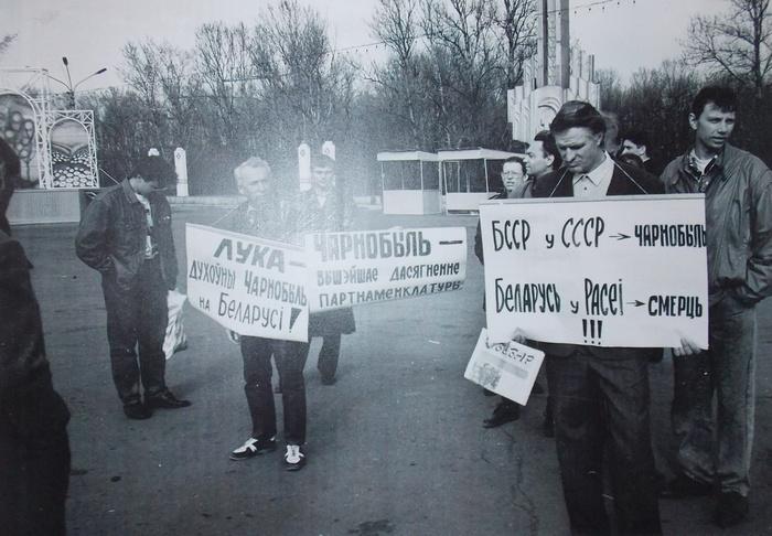 Витебск, Степанищев, Хамайда, Чернобыль, оппозиция