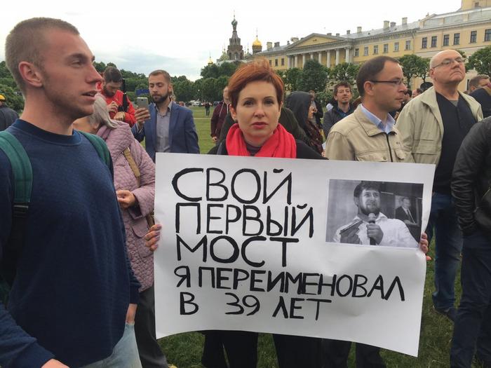 Санкт-Петербург, мост, Кадыров, митинг, Корженевский