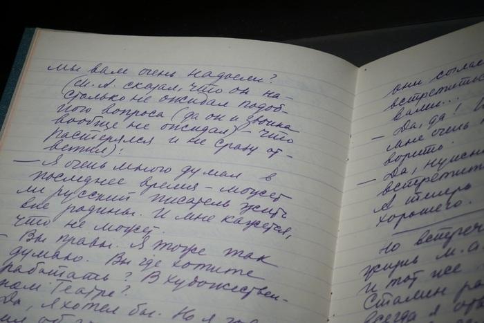 Булгаков, Сталин, Духовников, Корженевский