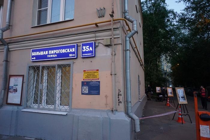 Духовников, Москва, Булгаков, Корженевский
