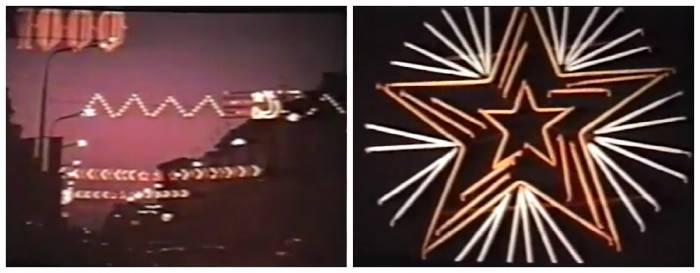"""Городская иллюминация. Кадры из фильма """"Город моей судьбы"""" (1974), коллаж автора"""