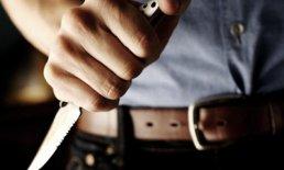 нож, нападение, ученик с ножом