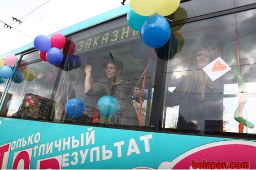 Радужный трамвай, 2012 год. Фото belapan.com