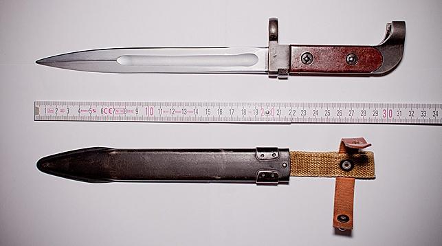 штык-нож орудие убийства в Бешенковичском