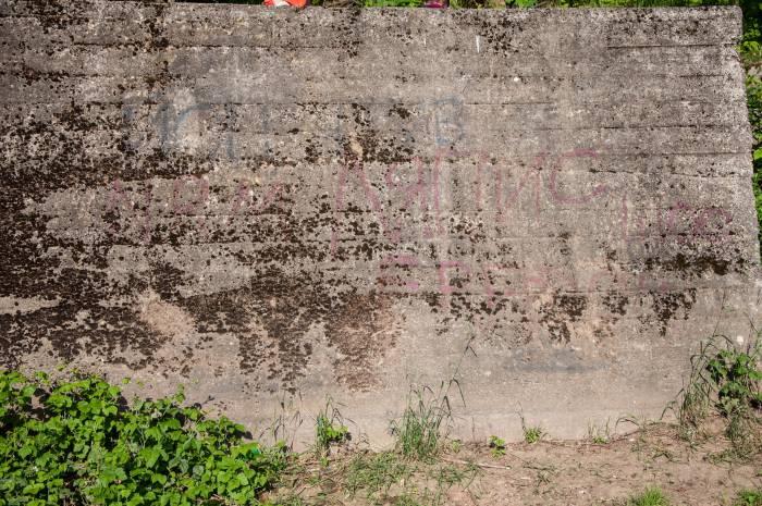 """Теперь трудно различить даже контур рисунка, зато, если присмотреться, можно увидеть надпись """"Цой жив"""". Фото Анастасии Вереск"""