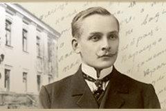 Янка Купала. Фото dosug.by