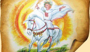 Ярило. Фото staryars.mythology.com