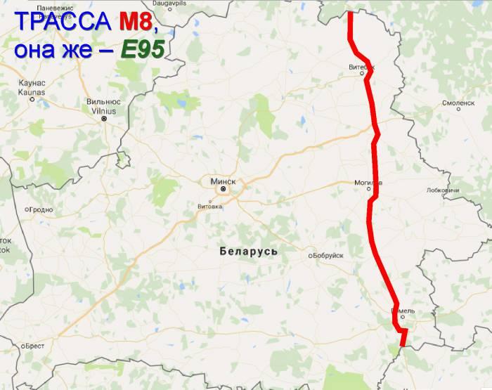 Автобан на Витебск- 03 - как идет М8