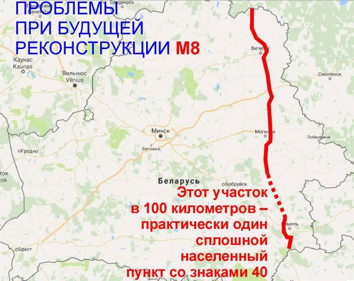 Автобан на Витебск- 05 - очень неудобный участок М8