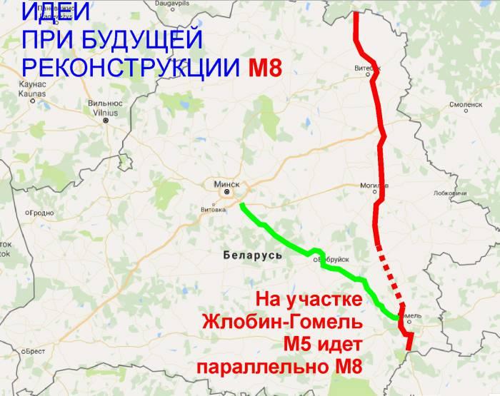 Автобан на Витебск- 06 - идея при реконструкции М8 очень неудобный участок М8