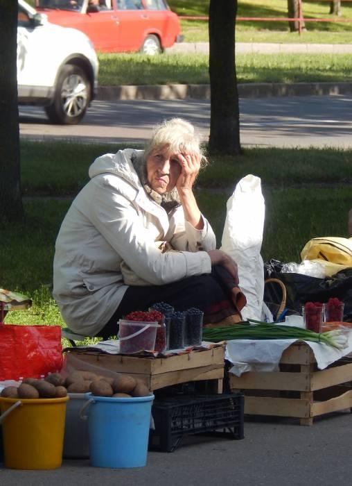 старушка, пенсия, рынок