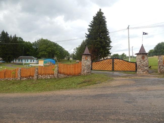 православный лагерь дружба, берники