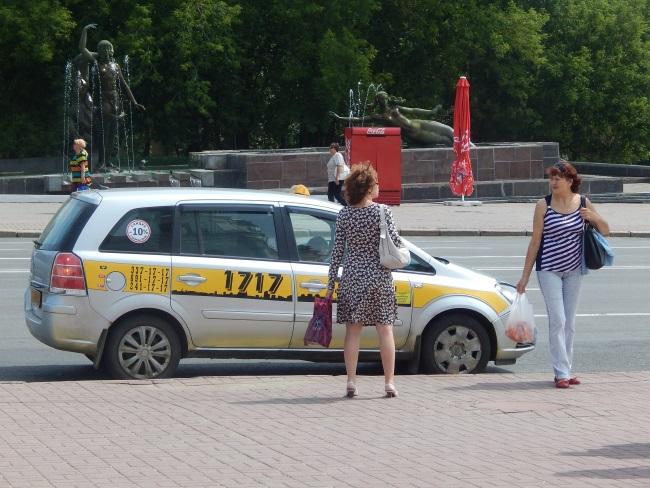 такси, славянка