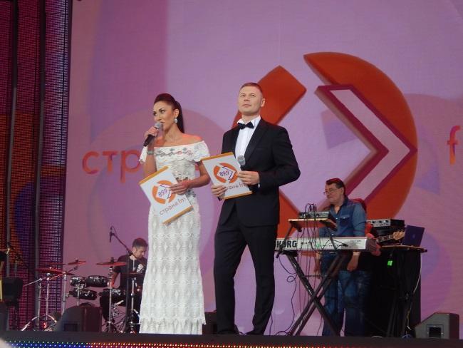 концерт розенбаума, славянский базар