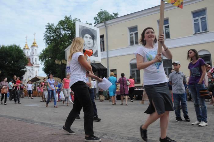 Поиск художников на улицах Витебска. Фото Анастасии Вереск