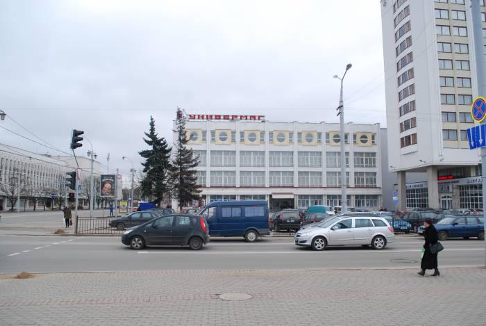 Витебск, «УНИВЕРМАГ», улица Замковая, 19. Фото Андрей Киров