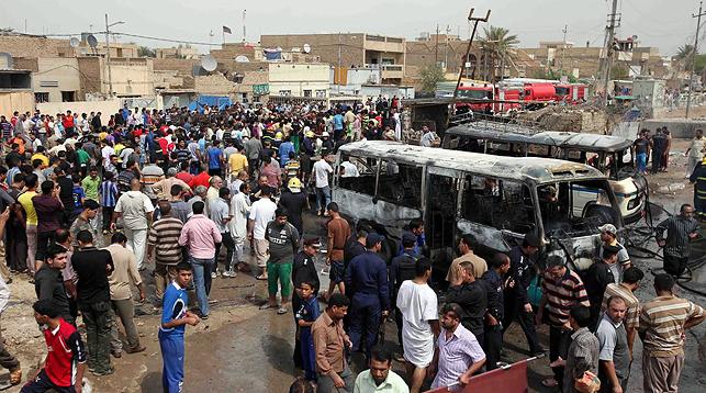 Эль-Микдадия. Ирак. Фото belta.by