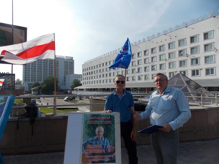 Станкевич, пикет, Витебск, оппозиция