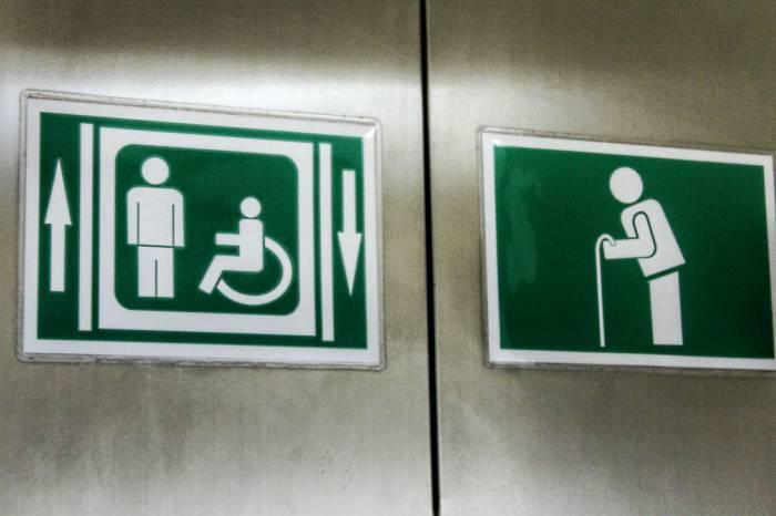 Лифт,витебск,вокзал