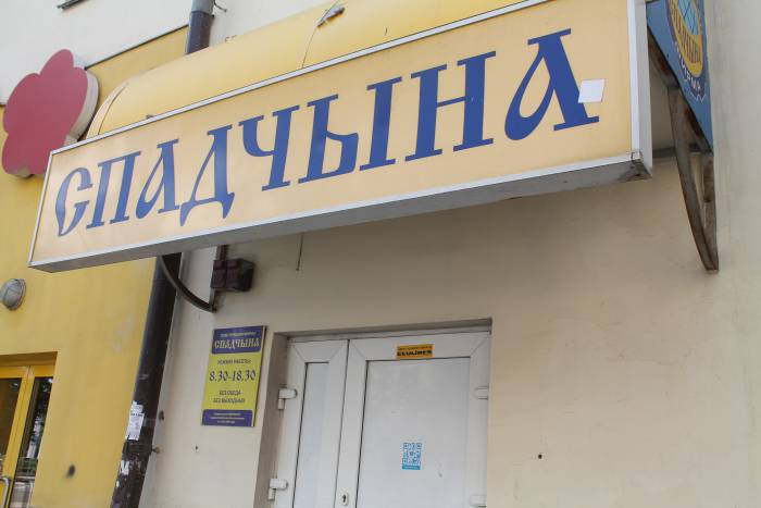 туризм, витебск