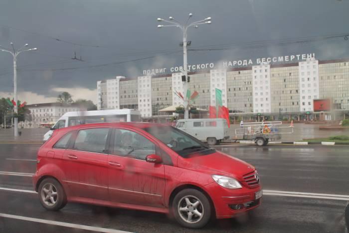 витебск, славянска, центр