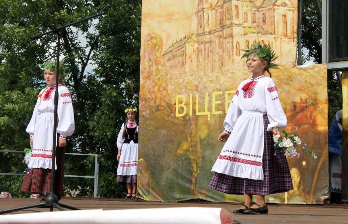 славянка, фестиваль, витебск